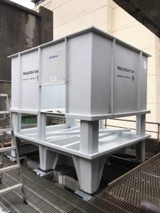 New Fibreflow cooling tower